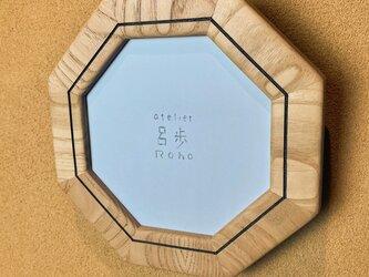 栗の木八角形額縁 の画像