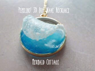 Pipeline! 3D Big Wave Necklace 大波のネックレス Lの画像