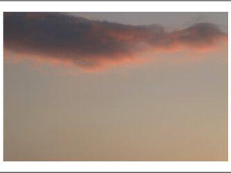 Tenki 2019 - Cloud -の画像
