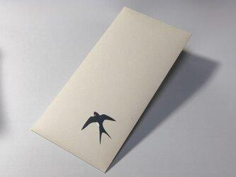 【切り絵の封筒】ツバメ 2枚入りの画像