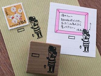 メッセージ・切手飾りはんこ 絵画と母と息子の画像