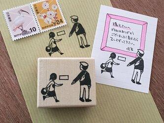 メッセージ・切手飾りはんこ 絵画と父と娘の画像