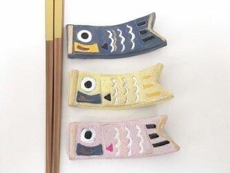 春限定/Koi nobori/こいのぼりの箸置き(3匹セット)の画像