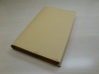 ハヤカワ文庫トールサイズ対応・ピッグスキン・クリーム・一枚革のブックカバー・0425の画像