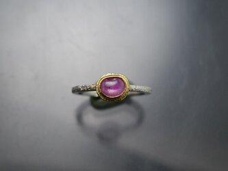 スターサファイア22KYG-Pt900 の指環(ピンキーサイズ)の画像