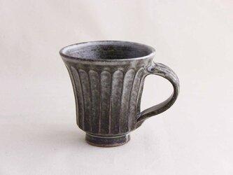 しのぎ手デミタスカップ(わら灰)の画像