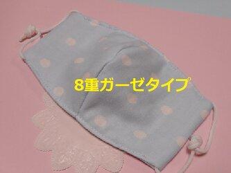 8重ガーゼ☆立体マスク(水色×ドット)ダブルガーゼ・コットン100%の画像