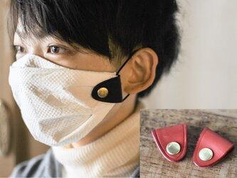 【コード留にもなる】キッチンペーパーで作る 本革 マスク ホルダー マスクキャッチ 子供 にも。の画像