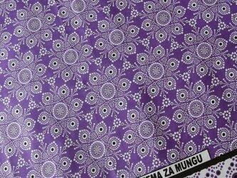 アフリカ布『カンガ』 バイオレット アラベスクの画像