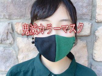 ガーゼマスク 1枚 立体マスク 布マスクの画像