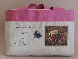 バッグインバッグ ナチュラル × ピンク 7ポケット フラップ付きの画像