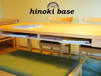 ヒノキ 棚付きダイニングテーブルW180の画像