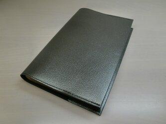 新書サイズ、コミック対応・ガンメタリック・ピッグスキン・一枚革のブックカバー・0428の画像