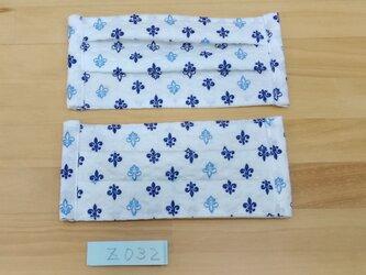 Z032 マスク 子供用 2個セットの画像
