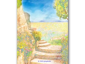 「この辺りでちょっとひとやすみ」 ほっこり癒しのイラストポストカード2枚組 No.1033の画像