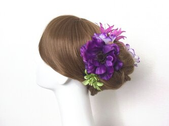 紫のアネモネとネリネのUピン(6本セット) 紫 パープル 髪飾り 浴衣髪飾り 着物髪飾り 和装髪飾りの画像