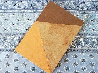 じゃばらマイブック コーヒー染手漉き和紙のご朱印帳の画像