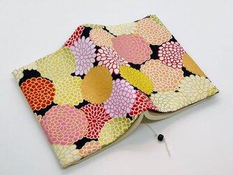 和柄  菊のブックカバー 文庫本用の画像