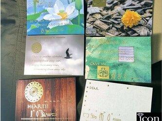 金箔ヒエログリフ「自然の片隅白花」象形文字 厚盛両面メッセージカード クラフトシール付き 5枚セット GLICAの画像