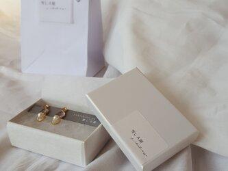 【gift box】│ 雪しろ屋オリジナル ギフトボックス  貼り箱の画像