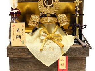 名将 徳川 虎ノ紋5号兜焼桐収納飾りの画像