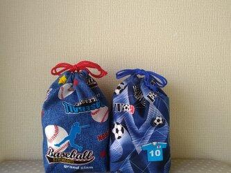 コップ袋ロング1枚 野球orサッカーの画像
