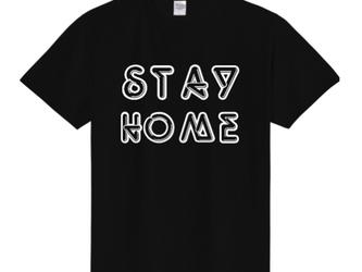 「STAY HOME」 ーおうちですごそうー オリジナルTシャツ ① <ブラック×ホワイト> の画像