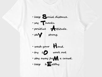 「STAY HOME」 ーおうちですごそうー オリジナルTシャツ ② <ホワイト×ブラック> の画像