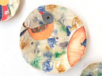 明るく、楽しく、美味しく! TIDORI 取り皿3の画像