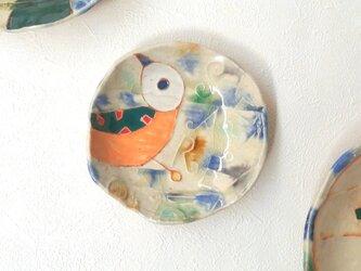 明るく、楽しく、美味しく! TIDORI 丸小皿5の画像