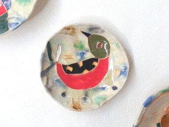 明るく、楽しく、美味しく! TIDORI 丸小皿3の画像