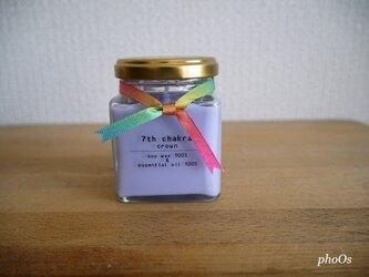 7th chakra candle*第7チャクラキャンドルの画像
