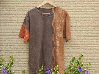 天然土顔料絞り染Tシャツ <唐草>の画像