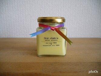 3rd chakra candle*第3チャクラキャンドルの画像