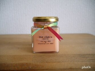 2nd chakra candle*第2チャクラキャンドルの画像