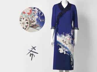 【希 NOZOMI】着物地(きもの地)オリジナルドレス 11号 1点物 正絹の画像