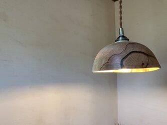 ランプシェード     カシ#1の画像