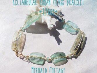 Rectangular Roman Glass Bracelet 14kgf*ゆったりサイズの画像
