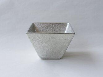 純錫製「四角ぐい呑み」の画像