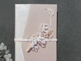 Floral 創作御祝儀袋の画像