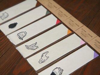 黒谷和紙×活版印刷「ねこ・ネコ・猫」しおり2種セットの画像