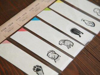 黒谷和紙×活版印刷「いぬ・イヌ・犬」しおり2種セットの画像