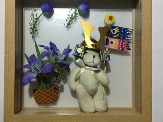 ベアーの五月人形額縁かざりの画像