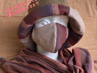 遠州綿紬の布マスク ピンクベージュ×暁の画像