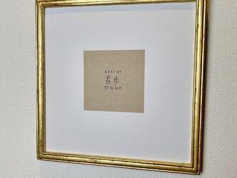 ■受注制作■ デッサン額縁純金箔貼り[30×30㎝]の画像