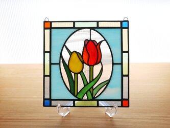 ステンドグラス ミニパネル チューリップ 15cmの画像