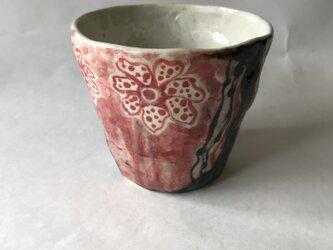 陶芸 手びねり 絵付け カップの画像