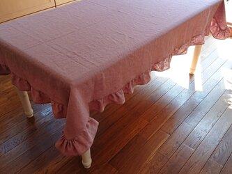 フリル付き♪アンティーク風ラミーリネンのテーブルクロス  200cm×130cm ピンクの画像
