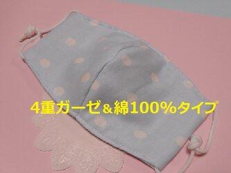 4重ガーゼ&綿☆4層立体マスク(水色×ドット)ダブルガーゼ・コットン100%の画像