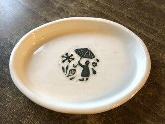 kakiotoshi black 豆皿 - 雨の日もの画像